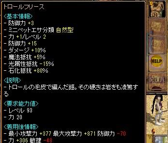 RedStone 11.11.03[00] (2)