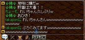 RedStone 11.10.28[00] (2)