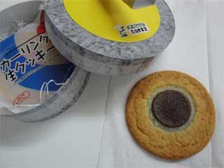カーリングクッキー3
