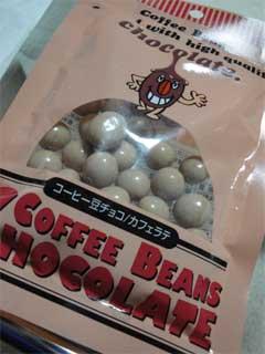 コーヒー豆チョコ1