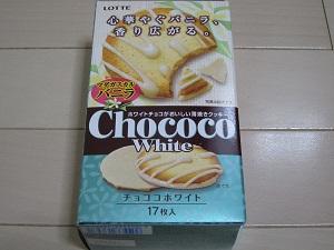 チョココ(マダガスカルバニラ)-1