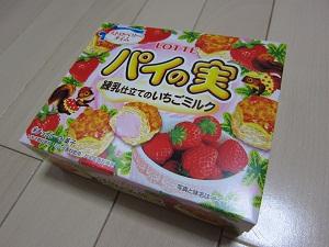 パイの実(練乳仕立てのいちごミルク)-1