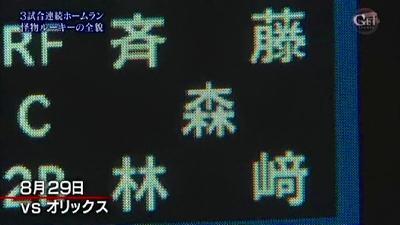 140907GS4 (21)