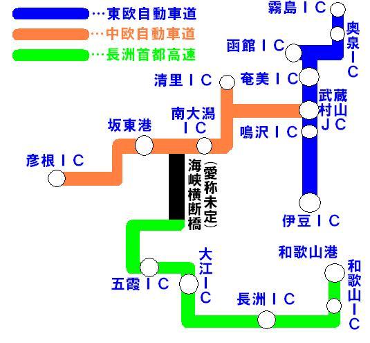 高速道路地図