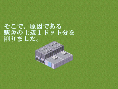 building-explanation-02.png
