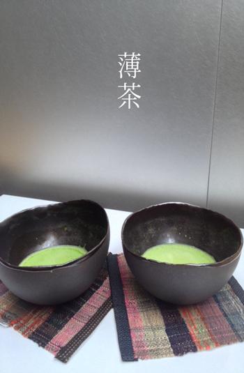 __-(69)薄茶