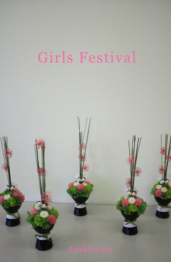 IMG_3034-Gails-Festival.jpg