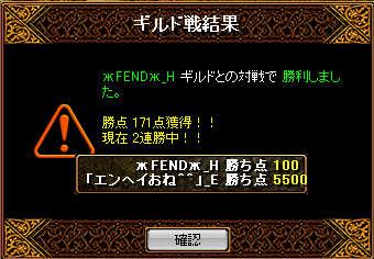RedStone 12.04.11[43]
