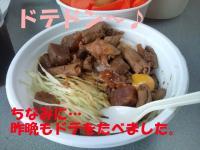 20111030135730.jpg