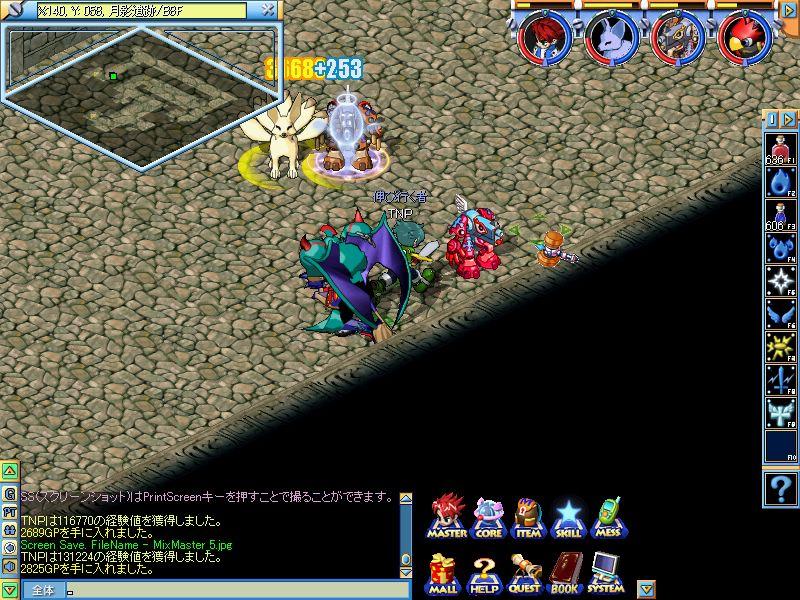 MixMaster_6.jpg
