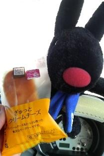 001gyu-P1010574.jpg