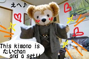 001okimono1.jpg