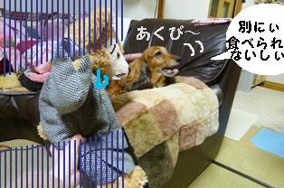 001okimono3.jpg