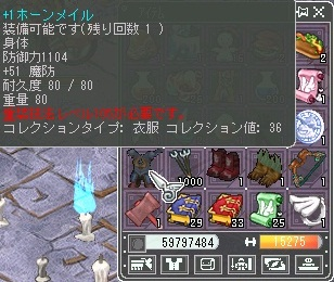 cap0530.jpg