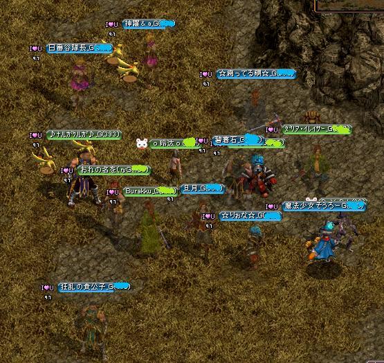 BAW戦メンバ