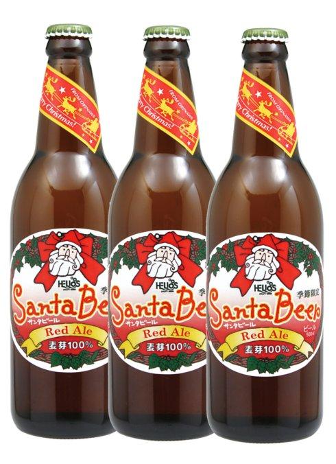 サンタビール500ml3本