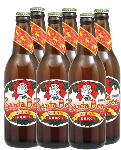 サンタビール500ml6本