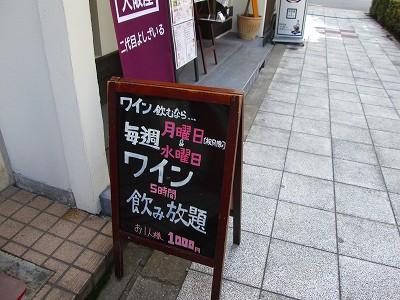 IMG_2782-s.jpg