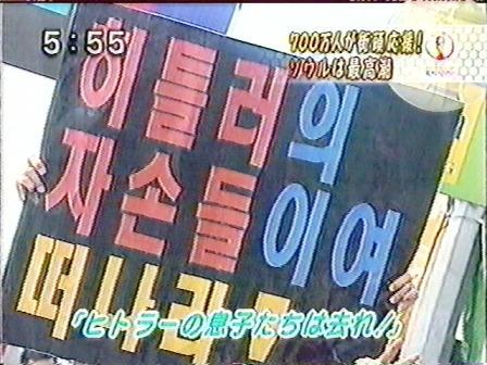 2002WCkorea1
