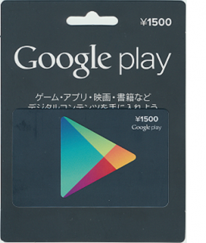 googleplay001_convert_20131214073353.png