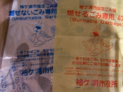 gomibukuro1-2.jpg
