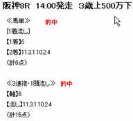 ichi1130_3.jpg