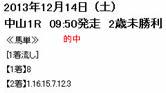 ichi1214_1.jpg