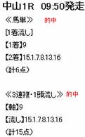 ichi1221_1.jpg