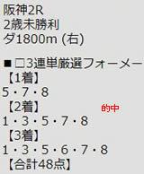 ichi127_1.jpg