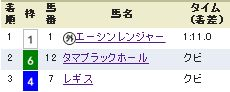 nakayama10_1130.jpg
