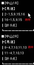 php1130.jpg