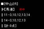 php1215.jpg