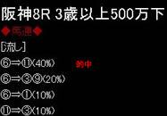 sn1130_3.jpg