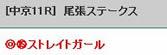 tfv128_1.jpg