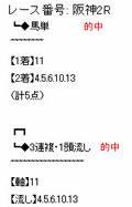tn1214_1.jpg
