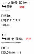 tn1222_2.jpg