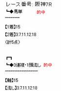 tn1223_2.jpg