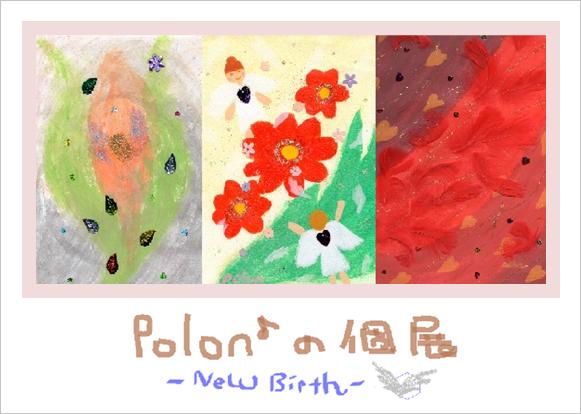 polon1.png