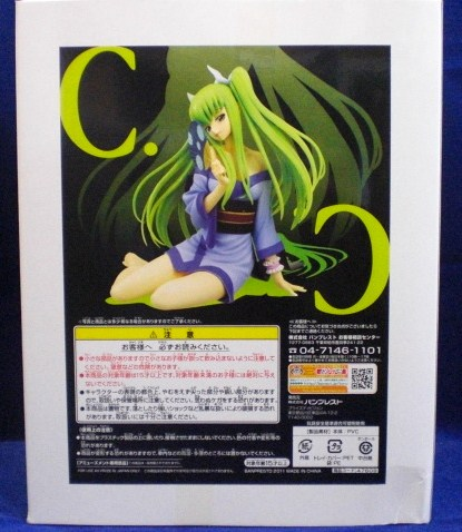 コードギアス反逆のルルーシュ SQフィギュア~C.C.~浴衣ver. 4
