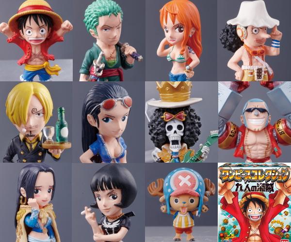 ワンピースコレクション九人の海賊