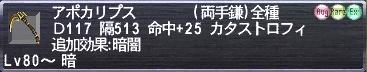 D117.jpg
