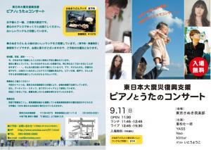110911_sanuki_A.jpg