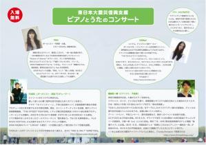 110911_sanuki_B.jpg