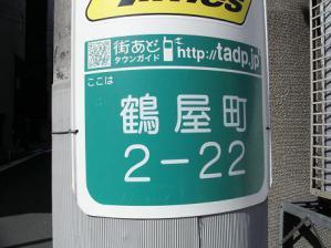 blog_import_4e3fa6257c698.jpg