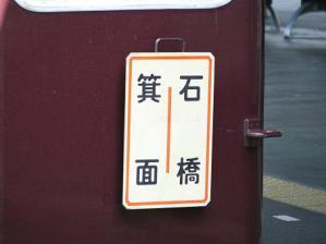blog_import_4e3fa64e4c530.jpg