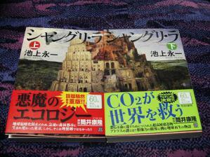 blog_import_4e3fa660a865f.jpg