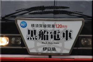 blog_import_4e3fa724a0c16.jpg