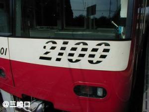 blog_import_4e3fa7e91b81c.jpg