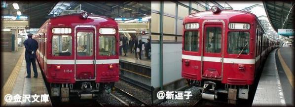 blog_import_4e3fa8e7de523.jpg