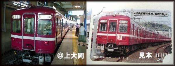 blog_import_4e3fa8e85a6c4.jpg
